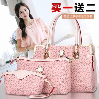 London Fashion Women Pink 3in1 PU Leather Satchel