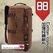 Galenka Korea Stylish Canvas Multipurpose Backpack