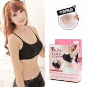 Feeling Touch Anti-sagging foreign expansion sleep bra