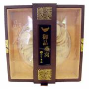 Taiping 1st Branded NUMIT Bird Nest with High Quality Special Leather Box