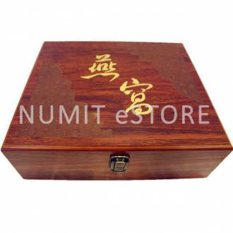 Taiping 1st Branded NUMIT Bird Nest with Special Printed Wording Wooden Box