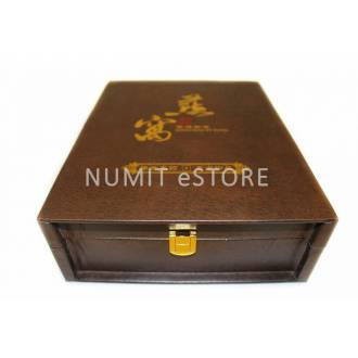 NUMIT Crystal Bird Nest with Leather Book Box
