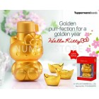 Tupperware Limited Edition Hello Kitty Gold 1X425ml Eco Bottle
