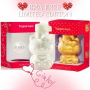 Tupperware Limited Edition Hello Kitty Eco Bottle 2x425ml Gold Pearl in Gift Box