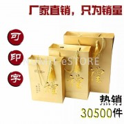 BIRD NEST PAPER BAG : Gold