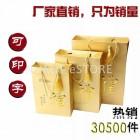 BIRD NEST PAPER BAG : Gold
