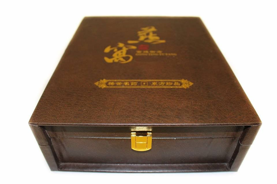 Leather Book Box