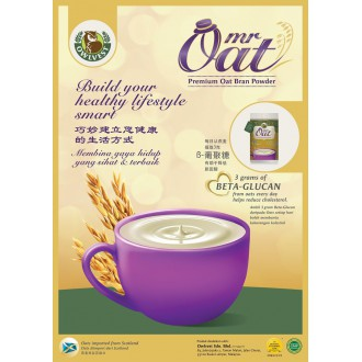 Mr Oat - (Frm Scotland) Premium Oat Bran Powder