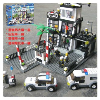 Lego Police Station for Kid