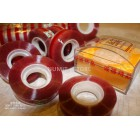 Universal BIRD NEST Packaging Tape x 2pcs
