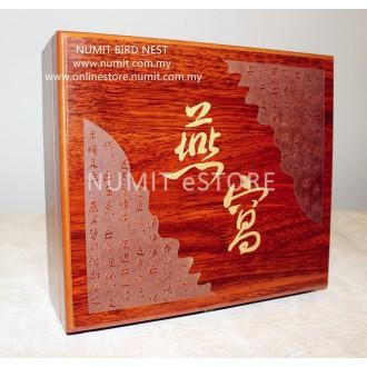 Special Printed Wording Wooden Bird Nest Box (Bird Nest NOT included)