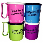 Tupperware Microwaveable Reheatable (BPA FREE) Jumbo Printed MUGS set