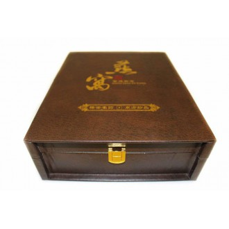 Leather Bird Nest Book Box