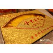 Medium Long Shape Cordycep Plastic Gift Box