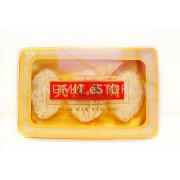 NUMIT Bird Nest Oval with Yellow Long Shape Box
